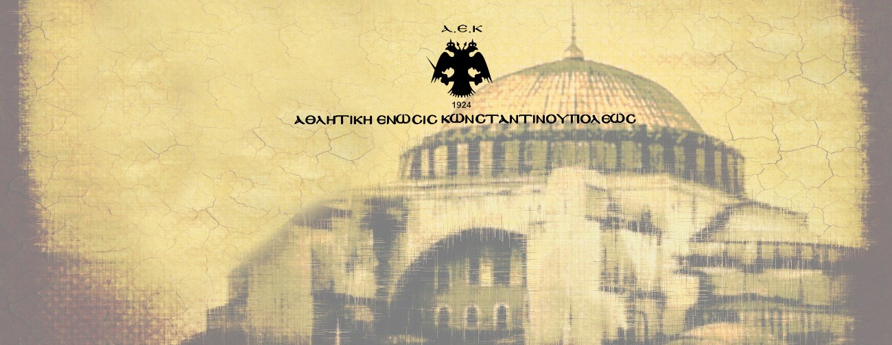 aek-1924_with_logo