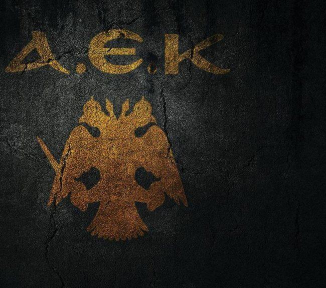 aek-bg