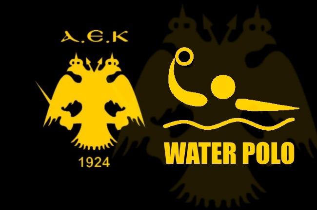 aek-waterpolo