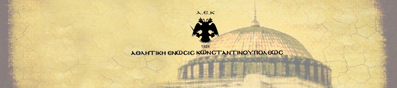 cropped-aek-1924_with_logo.jpg