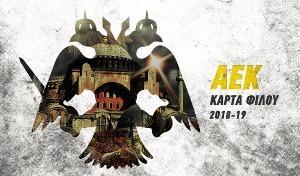 karta-filou-AEK_2018-2019_300x250_2