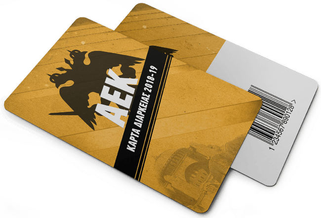 VIP_karta_diarkeias_card