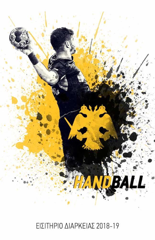 handball_AEK_diarkeias_2018_19