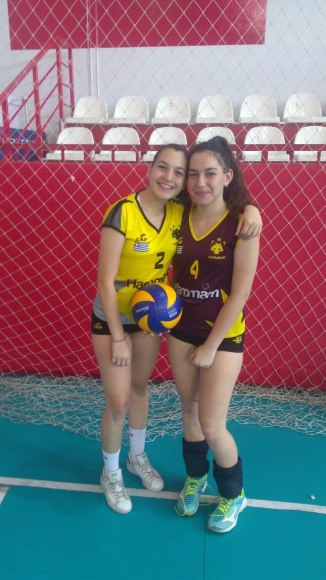 pagkorasides-volley-aek-team11