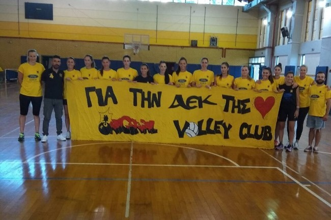 aek-volley-1h-proponisi