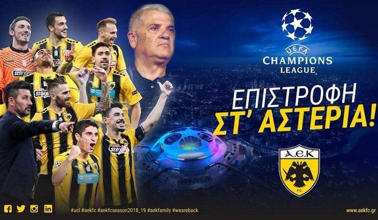 aekfc-championsleague