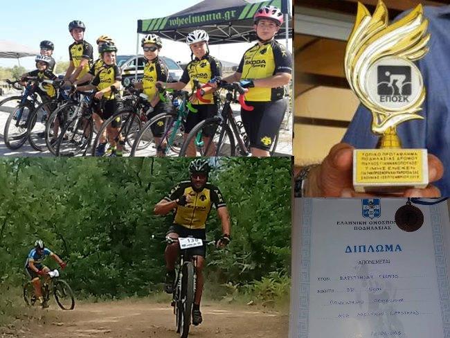aek-cycling