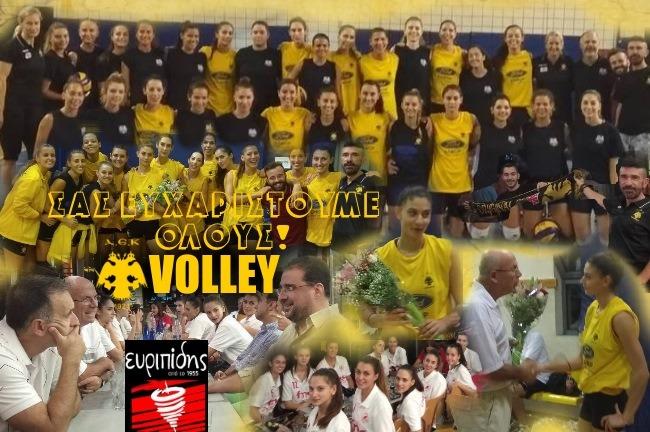 turnoua_volley-women