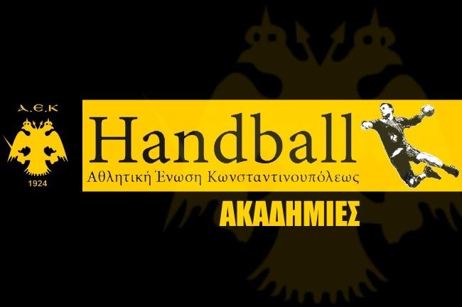 aek-handball-academies