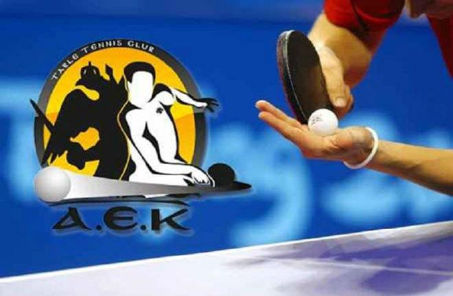 aek-ping-pong-badge