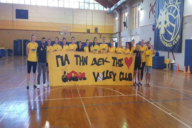 aek-women-volley-ginaikwn-team-omadiki