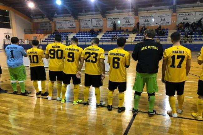aek-futsal-podosfairo-salas-sala-omada-omadiki-team