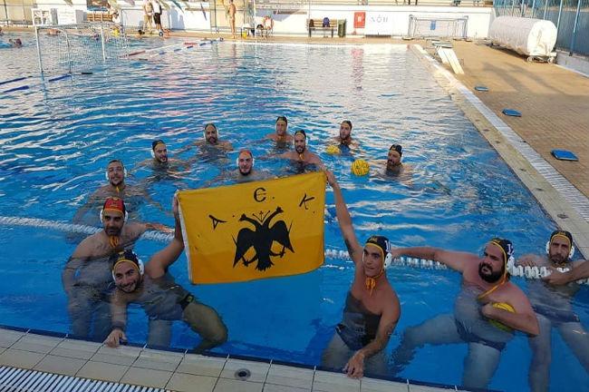 aek-water-polo-waterpolo-team-omada-simaia