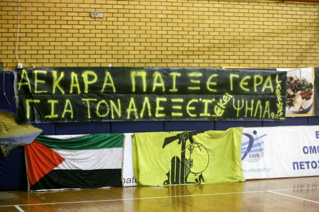 aek-artemis-women-volley-volleyball-ginaikes-gynaikes-pano-alexei