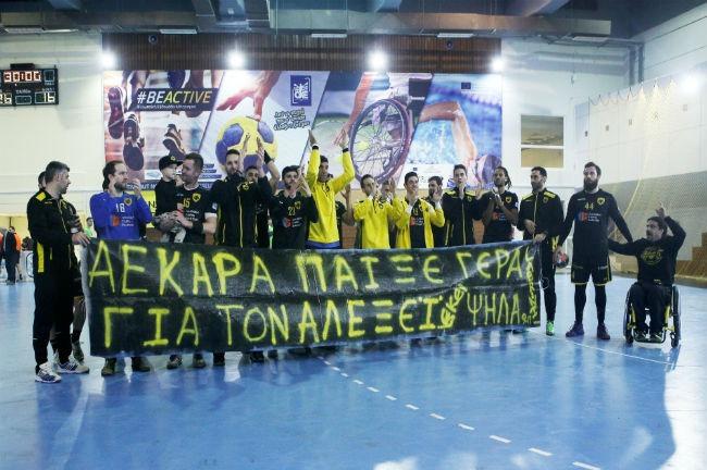 aek-diomidis-handball-cup-kosmos-opadoi