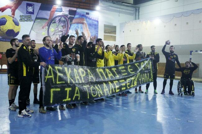 aek-diomidis-handball-cup-paiktes-opadoi-pano