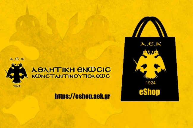 aek-eshop-shop