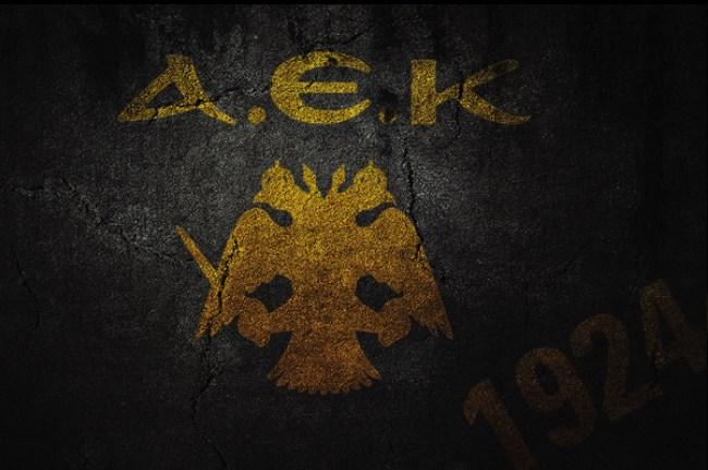 aek_simple_650x432