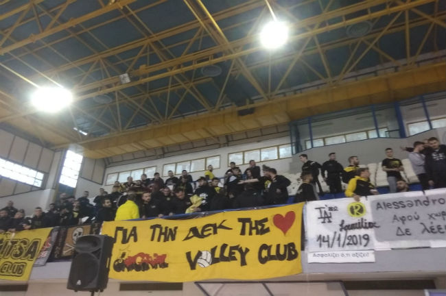 lamia-aek-women-volley-volleyball-fans-opadoi-kosmos