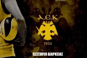 VOLLEY Εισιτήριο ΔΙΑΡΚΕΙΑΣ 2019-20