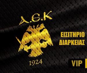 VIP Εισιτήριο ΔΙΑΡΚΕΙΑΣ 2019-20