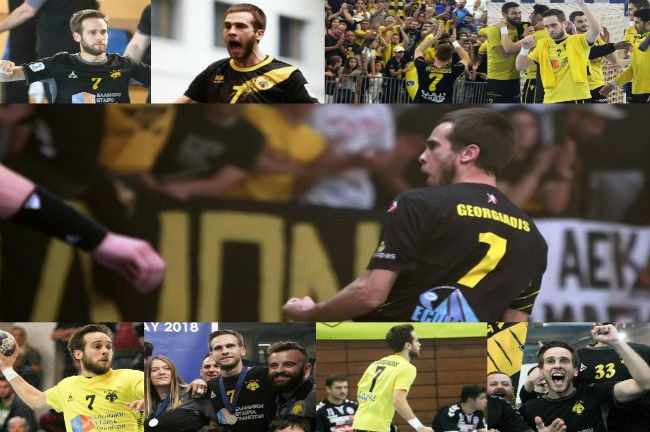 aek-georgiadis-so-handball-history
