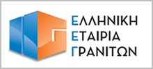 elliniki-etaireia-graniton
