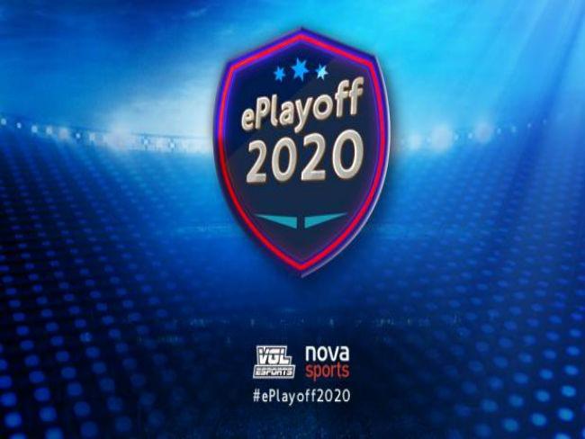 esports-eplayoff-nova