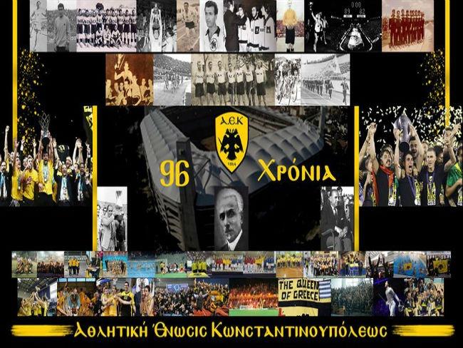 aek-history