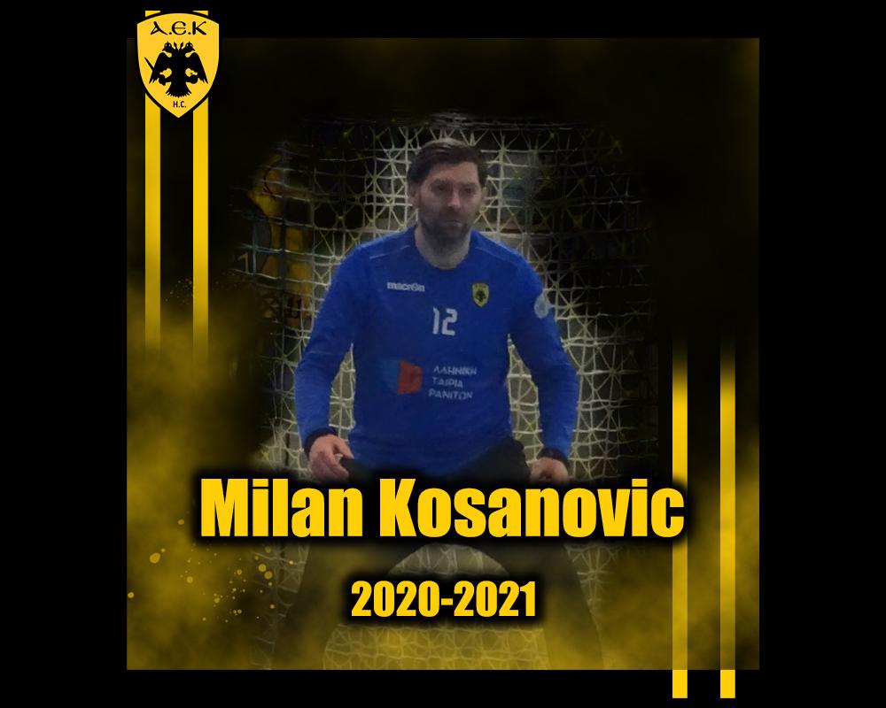 maketa_ANAKOINOSEIS_Kosanovic1111_1000x800