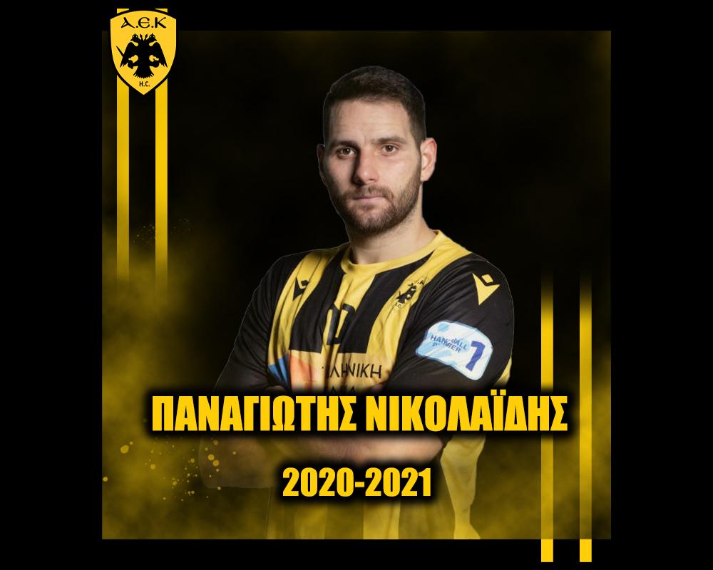 maketa_ANAKOINOSEIS_Nikolaidis_1000x800