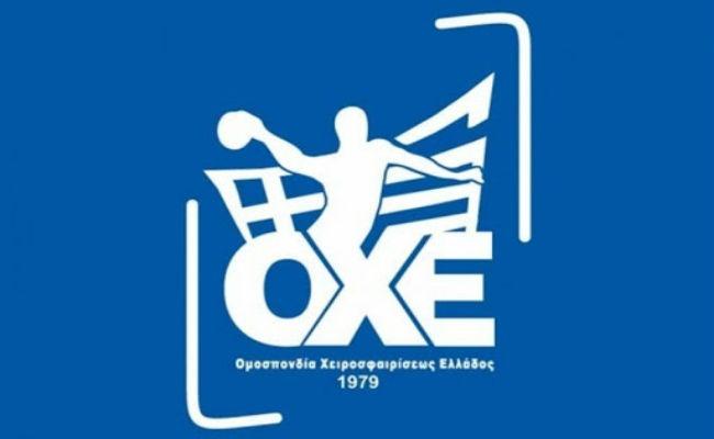 omospondia handball-logo-badge-ohe-oxe
