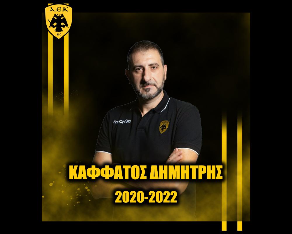 maketa_ANAKOINOSEIS+Ζ_Kaffatos1000x800