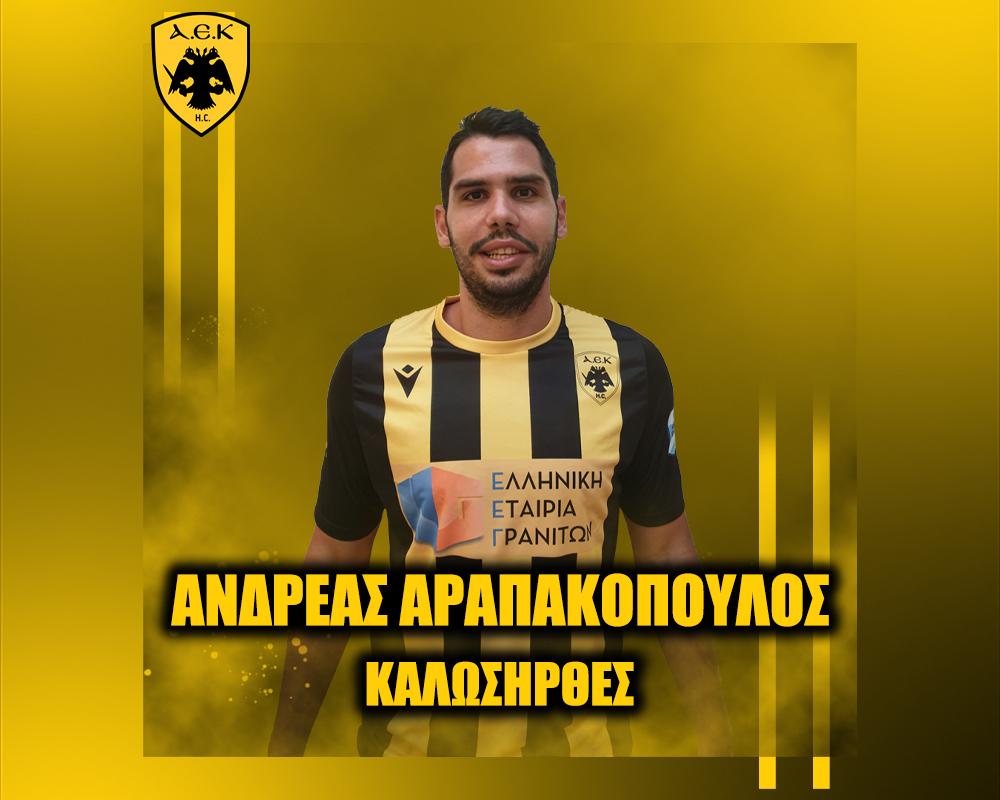 maketa_ANAKOINOSEIS_Arapakopoulos_1000x800
