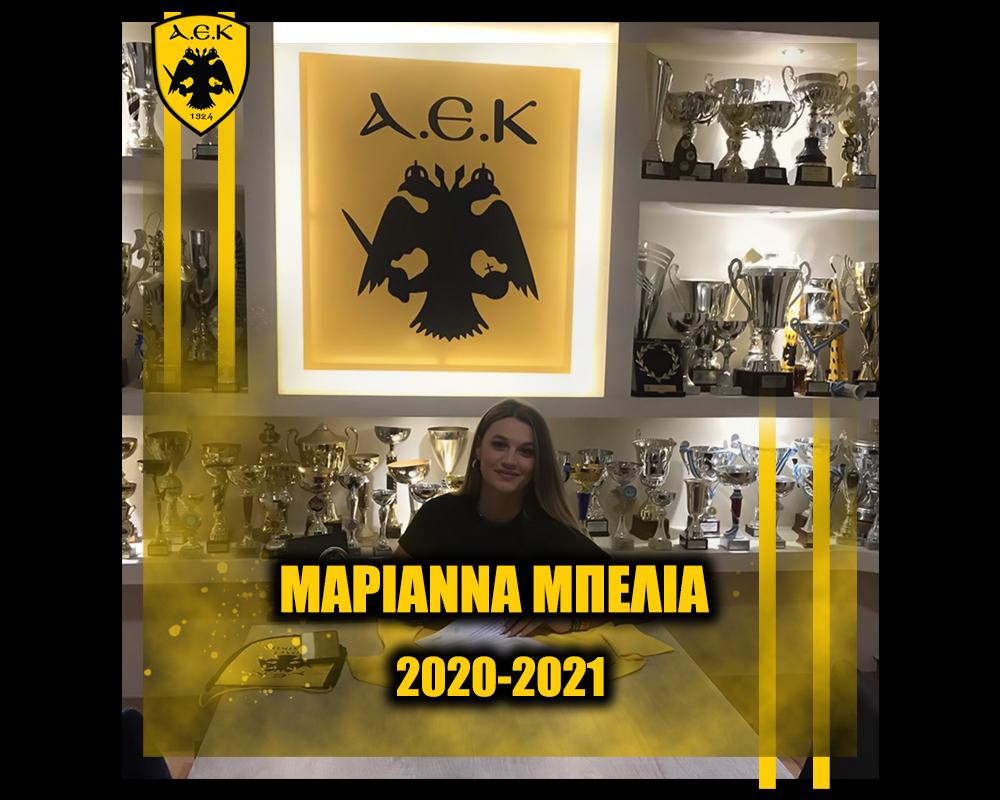 maketa_ANAKOINOSEIS_Belia_1000x800