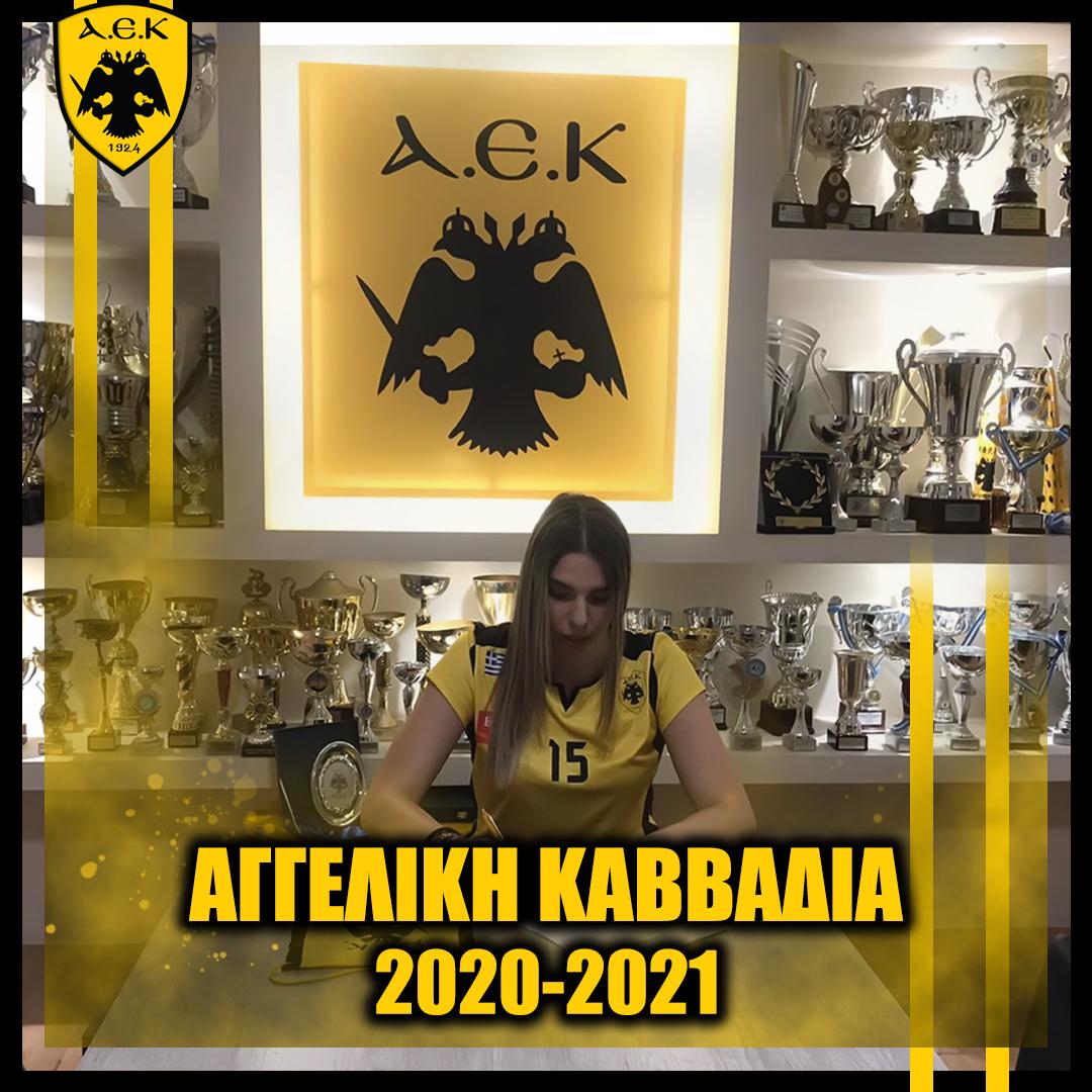 maketa_ANAKOINOSEIS_Kavvadia_1080x1080
