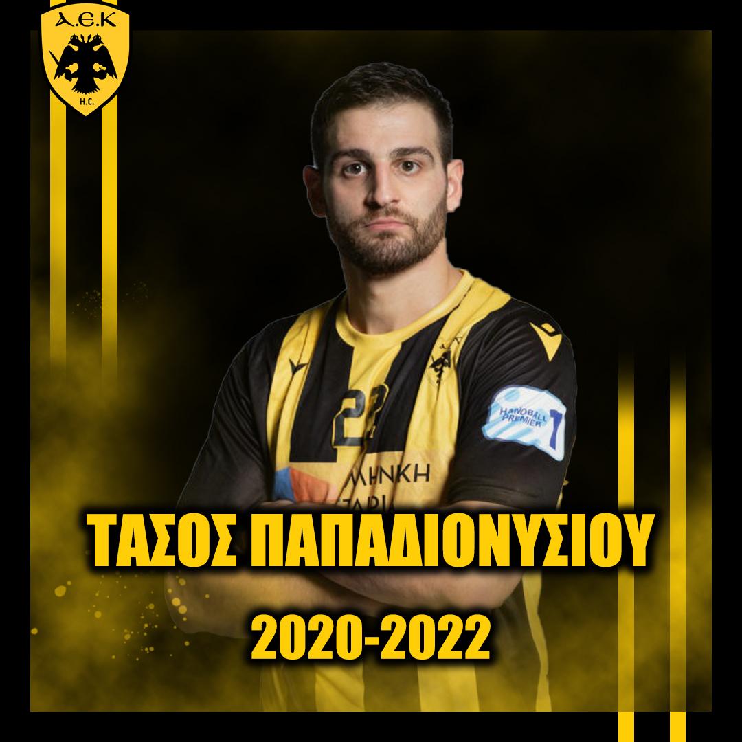 maketa_ANAKOINOSEIS_Papadionusiou_1080x1080
