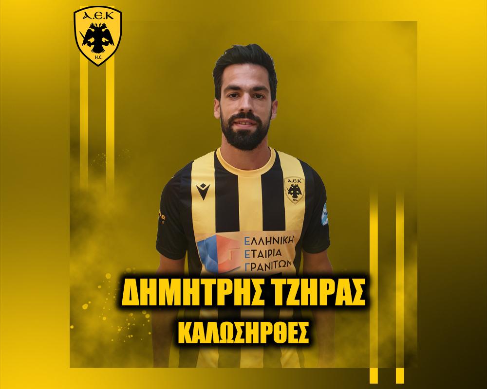 maketa_ANAKOINOSEIS_Tzhras_1000x800