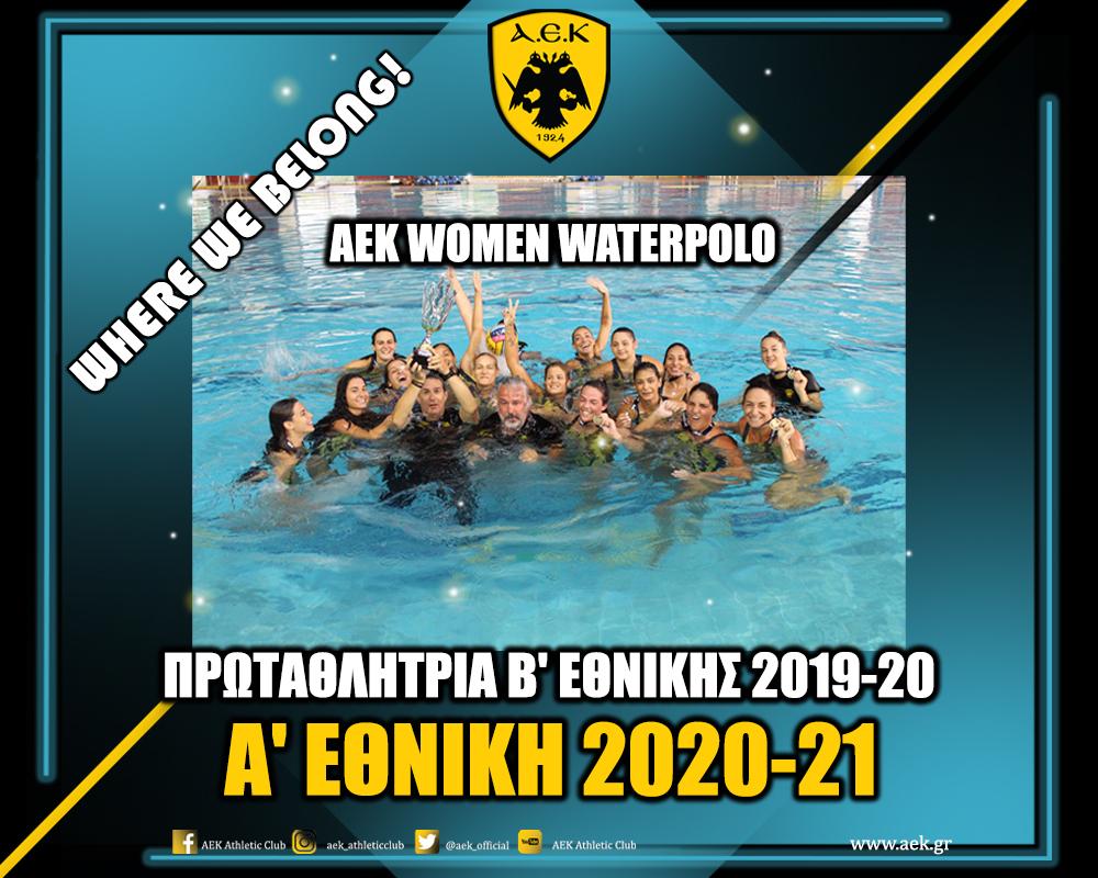 Template_polo_gynaikon_new_ANODOU_site1111