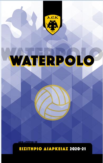 aek-waterpolo-kartad