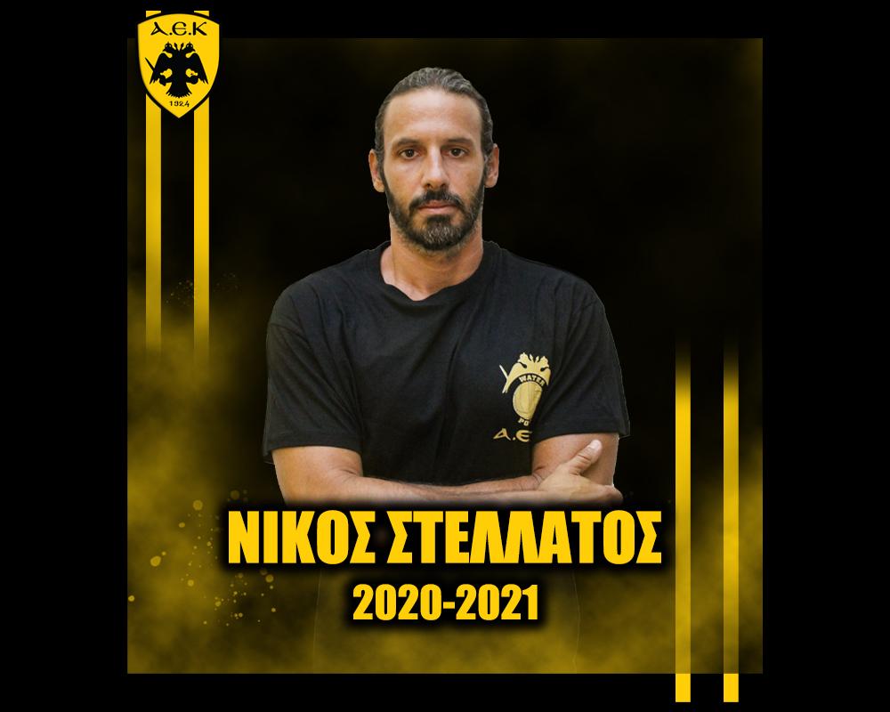 maketa_ANAKOINOSEIS_ananewsh_site_Stellatos