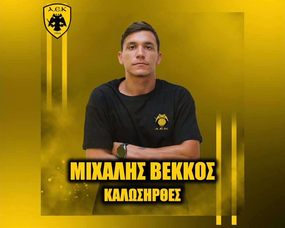 maketa_ANAKOINOSEIS_welcome_POLO_site_Bekkos