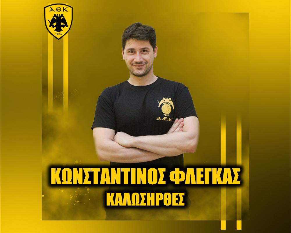 maketa_ANAKOINOSEIS_welcome_site_Flegas