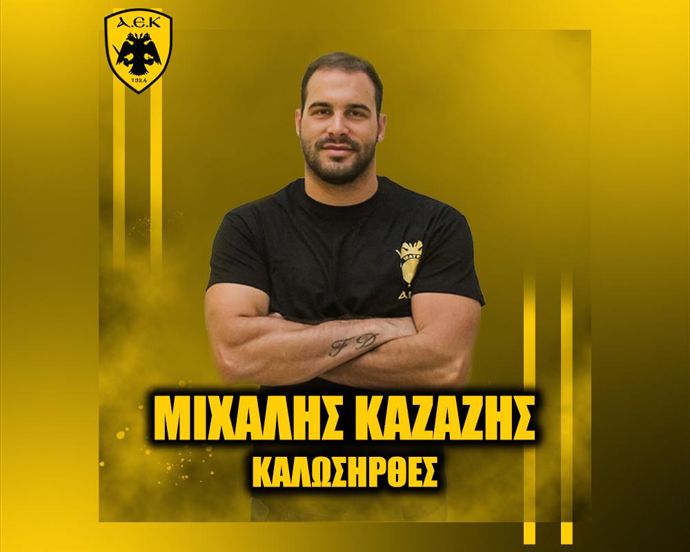 maketa_ANAKOINOSEIS_welcome_site_Kazazis