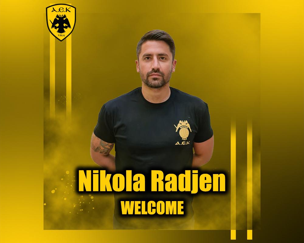 maketa_ANAKOINOSEIS_welcome_site_Radjen
