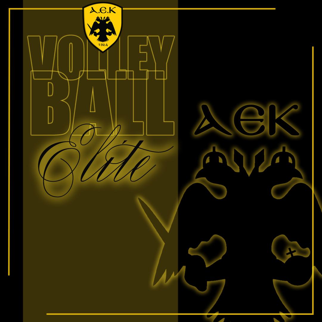 aek_volleyball_elite_1080x1080