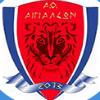 aigialeon-logo-badge1