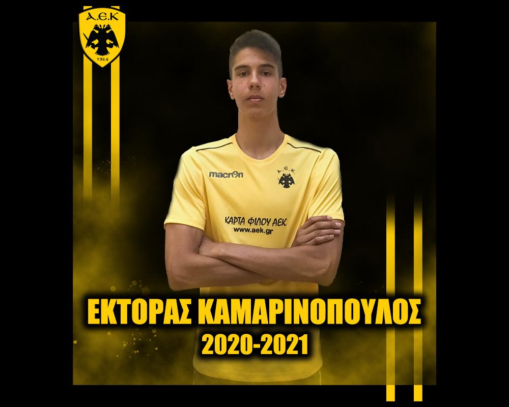 maketa_ANAKOINOSEIS_ananewsh_VOLLEY_site_Kamarinopoulos1