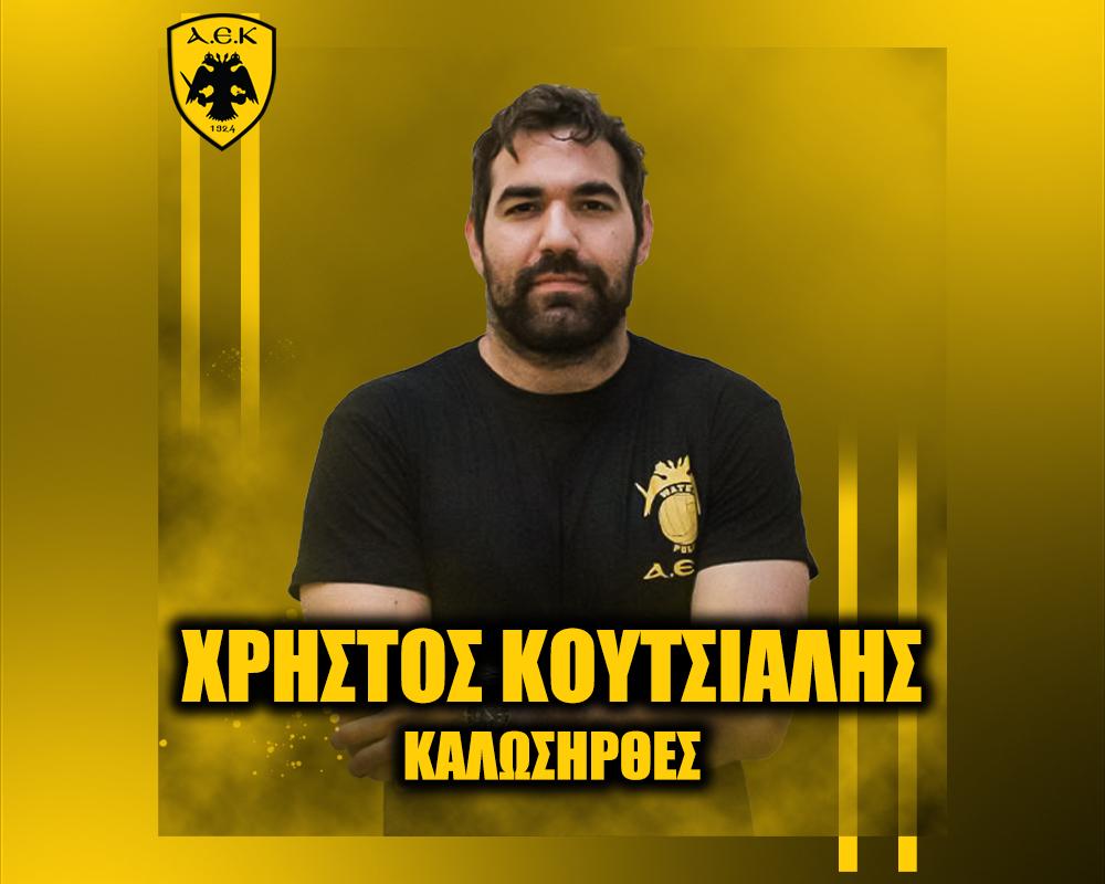 maketa_ANAKOINOSEIS_welcome_POLO_site_Koutsialis
