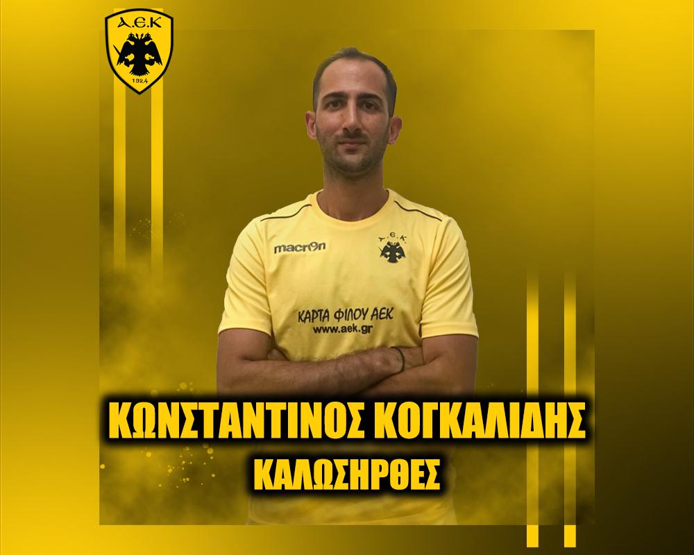 maketa_ANAKOINOSEIS_welcome_VOLLEY_site_Kogkalidis_A